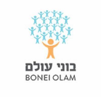 Bonei Olam, Inc.