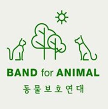 Logo of charity Band for Animals, Inc.
