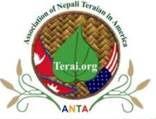 Logo of charity Association of Nepali Teraian in America