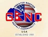 Logo of charity Greater Boston Nepali Community Inc