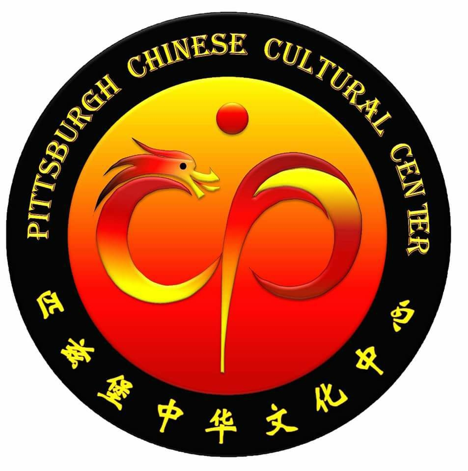 Logo of charity Pittsburgh Chinese Cultural Center