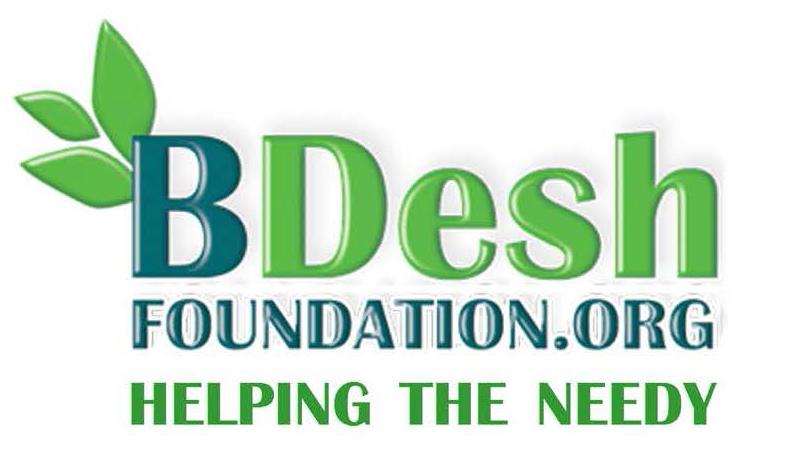 Logo of charity B Desh Foundation, Inc.