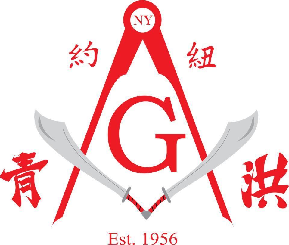 Logo of charity NY Chinese Freemasons Athletic Club