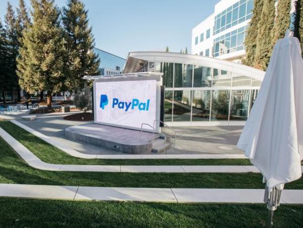 Clique na imagem para ver mais fotos do novo campus do PayPal